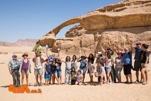 תודה ענקית לכל המשתתפים, נשיקות לכל הילדים הכי חמודים ולהתראות בטיולים