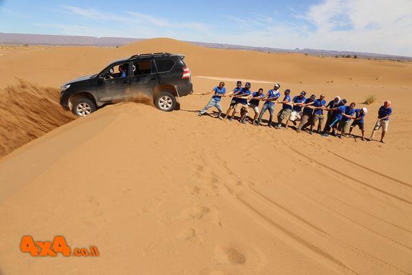 עד הקצה - אחים לחיים במסע פורץ דרך למרוקו