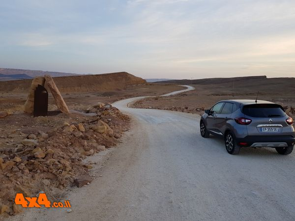 Seat arona – French media launch – Israel 2018