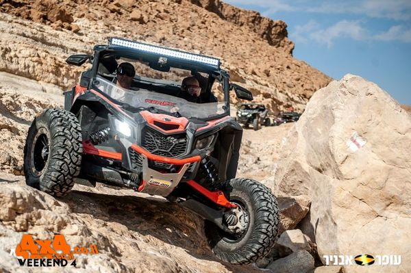 מאבריק וויקנד 4  Can-Am MAVERICK Weekend