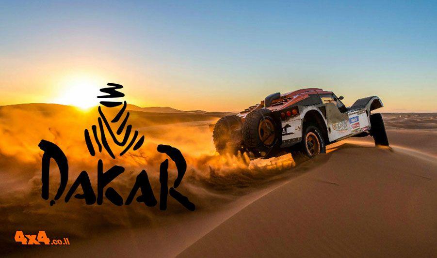 האם הדקאר הבא יתקיים בערב הסעודית?