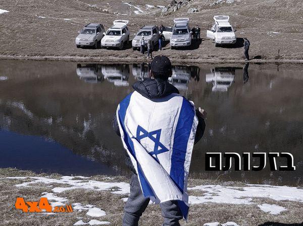 בזכותם! יום הזיכרון לחללי מערכות ישראל