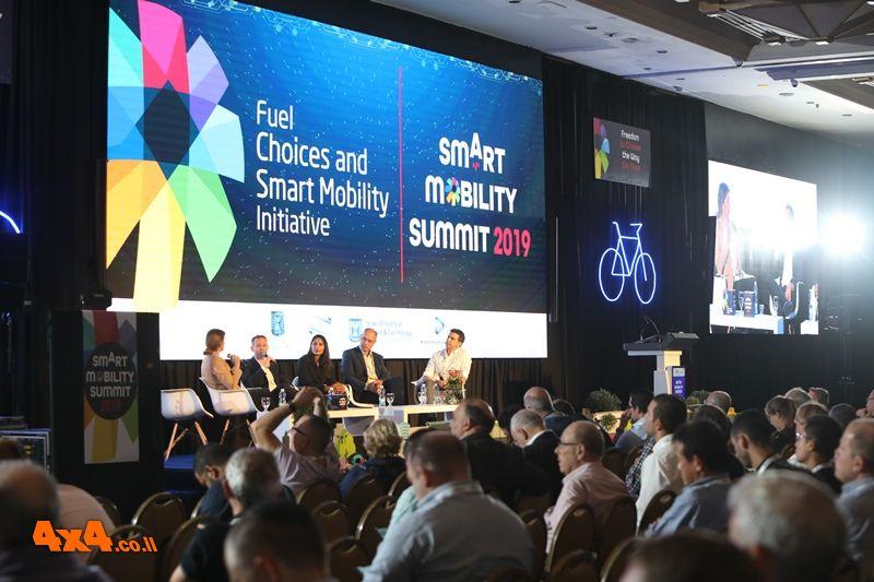 אלפי משתתפים בכנס Mobility Summit