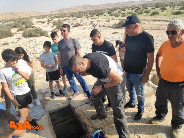 באר חפיר