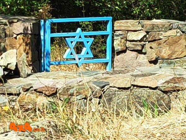 בית קברות יהודי
