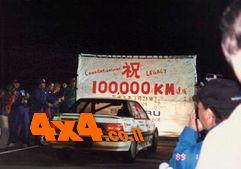 סובארו לגאסי בסיום מרוץ 100,000 ק