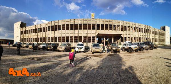 מפקדת הכוחות הסורים - קוניטרה בסמיכות לעין זיוון