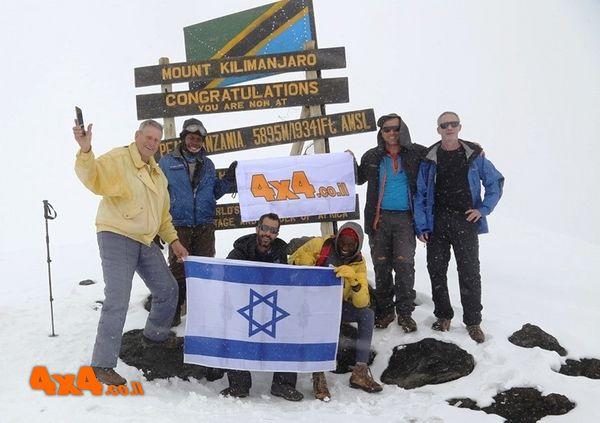 הטיפוס לפסגת קילימנג'ארו 5895 מטרים