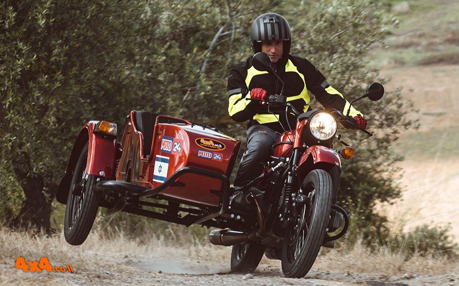 השותף להרפתקה - אורל אופנוע עם סירה