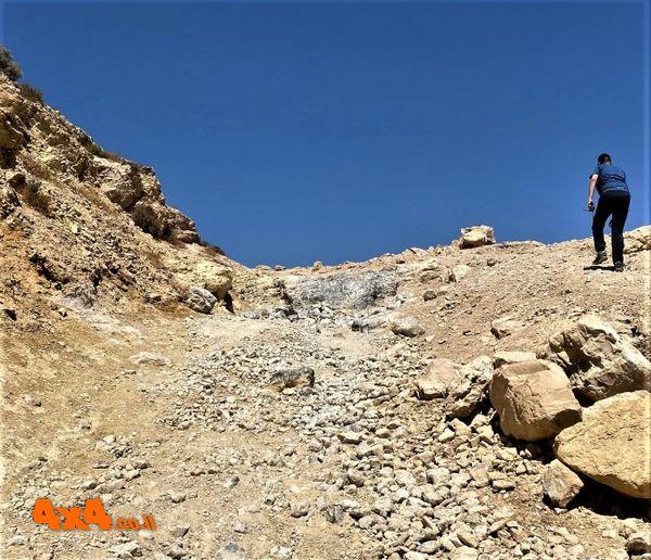 המדרגה של מעלה אברהם