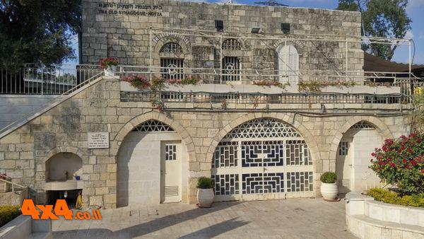 נקודה בשטח: בית הכנסת העתיק במוצא