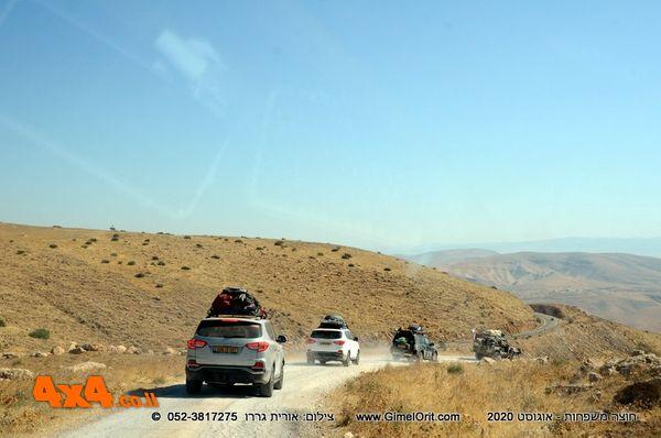יומן מסע חוצה ישראל - אוגוסט 2020