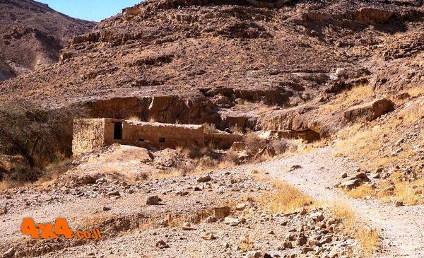 שביל ישראל - החלק הדרומי - השביל הישן