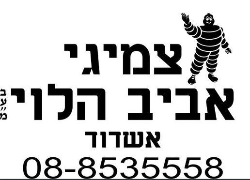 1605815479025