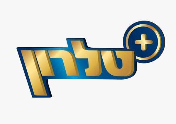 טלרון - יבואן מצברי אופטימה לשראל