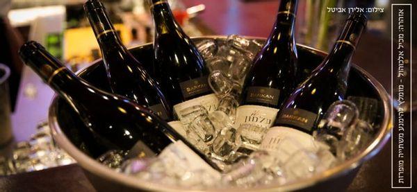 כיצד תבחרו יין