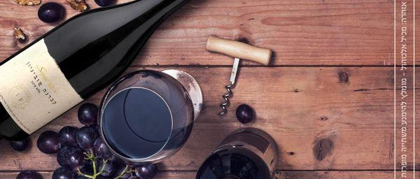 מילון מושגים ביין
