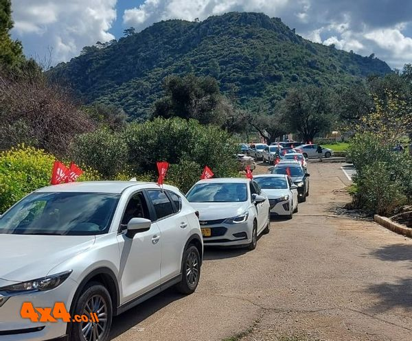 AVIS מכירת רכב חוצים את הכרמל