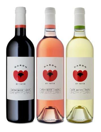 יין דרום רוזה מבית DAROM