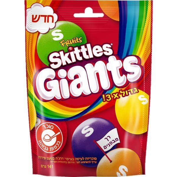 סוכריות Skittles ענקיות!
