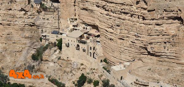 מנזר סנט גורג'