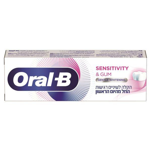 חדש! משחת שיניים Oral-B לשיניים וחניכיים רגישות