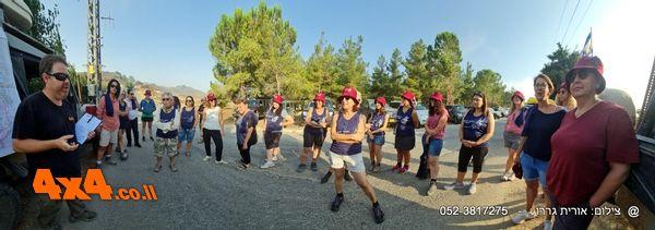 יומן מסע חוצה ישראל לנשים בלבד - יולי 2021