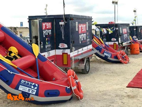 עמותת ידידים הצטיידה בנגררות חילוץ וסירות הצלה