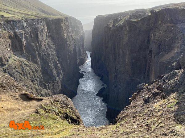 לקניון המרשים של איסלנד