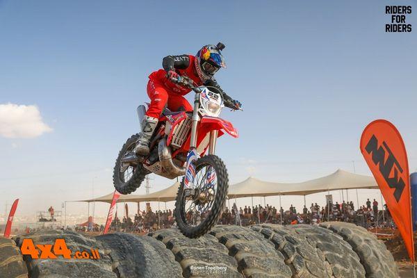 תחרות אופנועים בינלאומית: סופר אנדורו ישראל 2021