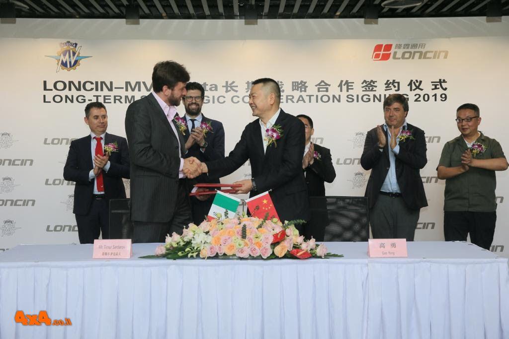 פורום: MV AGUSTA נכנסת לייצור משפחת דגמים חדשה: חתמה עם LONCIN הסכם שותפות