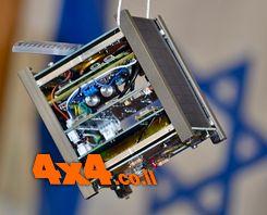 פורום: היום ישוגר מתחנת החלל הלווין החברתי הראשון של אוניברסיטת אריאל