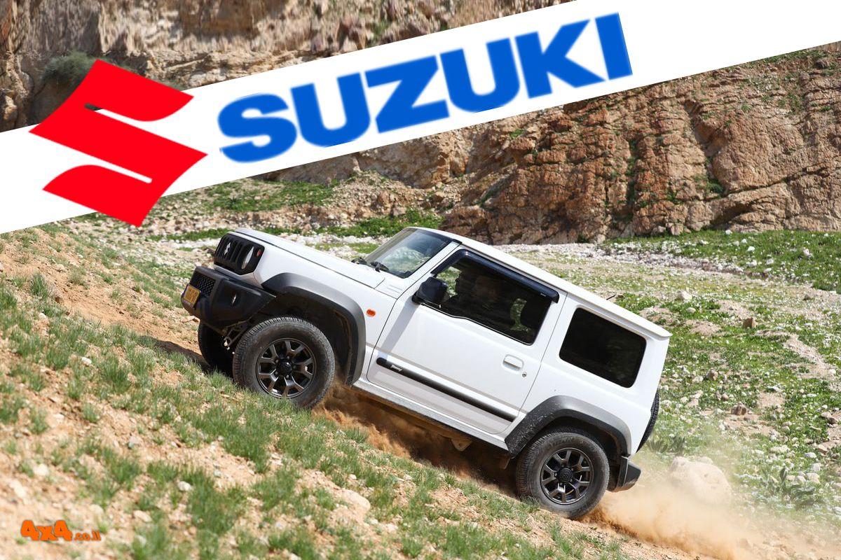 הדרכת נהיגת שטח - מועדון סוזוקי  SUZUKI - 08/05/2020