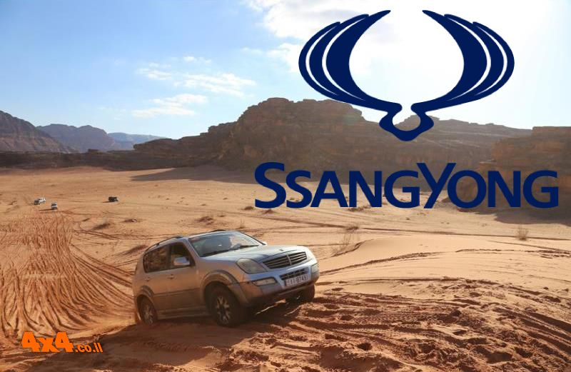 הדרכת נהיגה בשטח - חולות - מועדון סאנגיונג רקסטון