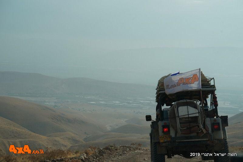 מסע חוצה ישראל אתגרי 6 ימים - סוכות 2020 - 03/10/2020
