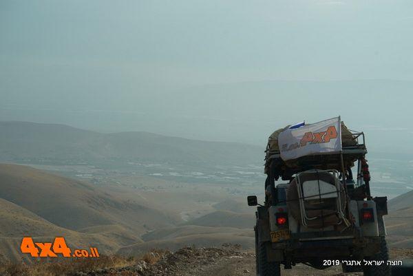 מסע חוצה ישראל אתגרי 6 ימים - סוכות 2020
