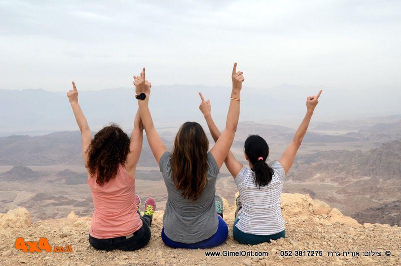 מסע חוצה ישראל לנשים בלבד - 14/07/2020