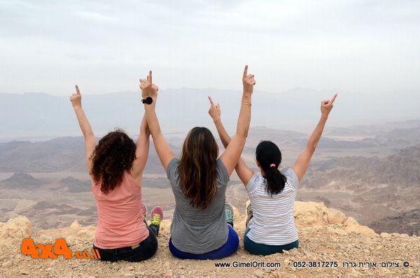 מסע חוצה ישראל לנשים בלבד