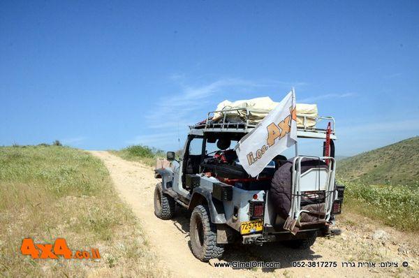 טיול שמורות בצפון בקעת הירדן