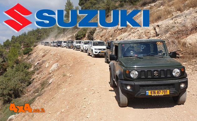 טיול מועדון סוזוקי SUZUKI  - רחצה בהרי ירושלים