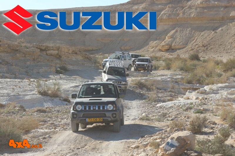 טיול מועדון סוזוקי SUZUKI  -  אל עין עקב בקעת צין והמכתש הגדול  - 21/11/2020