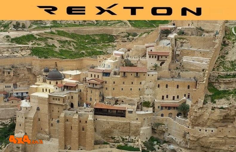 טיול מועדון רקסטון - המרסבא וצפון מדבר יהודה - 04/07/2020