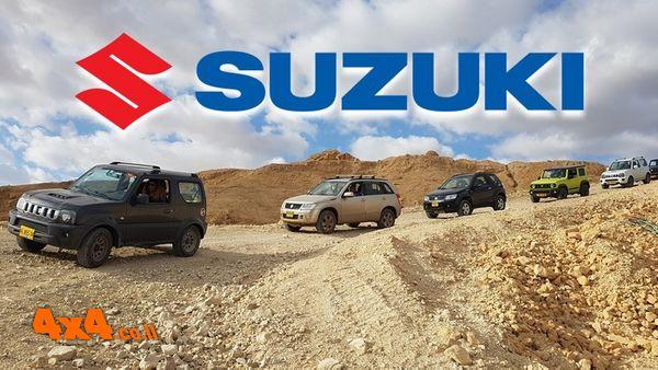 טיול מועדון סוזוקי SUZUKI מסע יומיים בנגב