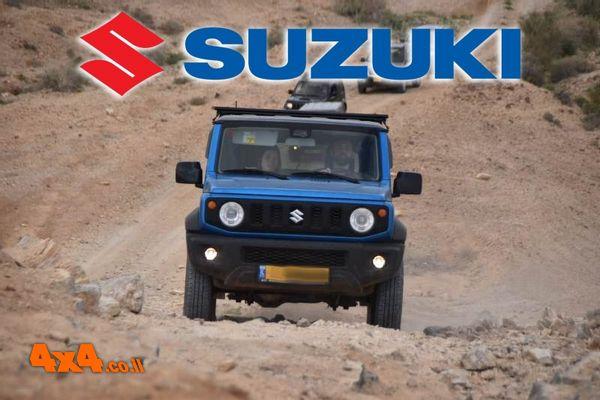 טיול מועדון סוזוקי SUZUKI למרסבא
