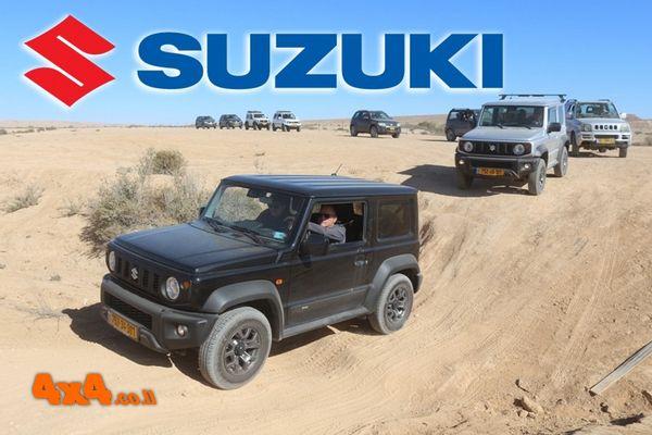 טיול מועדון סוזוקי SUZUKI ים החולות - חולות חלוצה, עגור ושונרה, נחל לבן