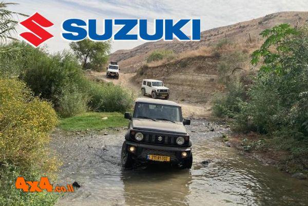 טיול מועדון סוזוקי SUZUKI לשמורת נחל תבור