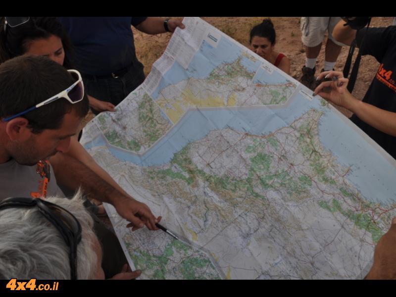 בסוף העולם אבל על המפה