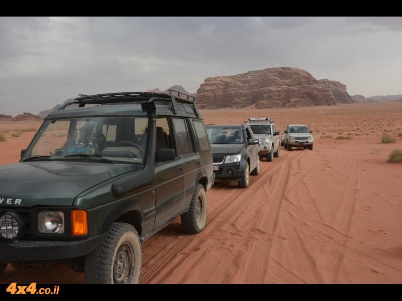 בחולות המדבר האדום
