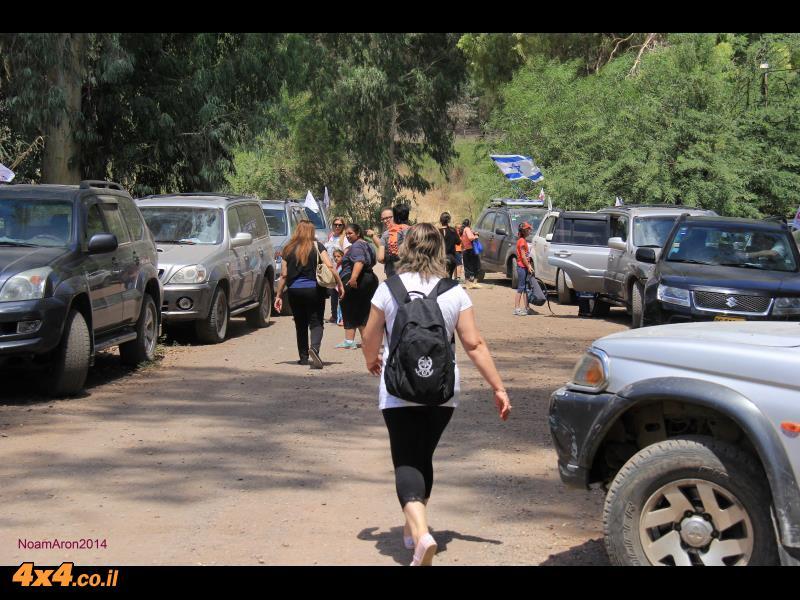 יום התנדבות בטבריה - יום כייף טיפוסי = צילום ותעוד נועם ארון, מסלול 4X4 אמיתי, המוסיקה של אבי