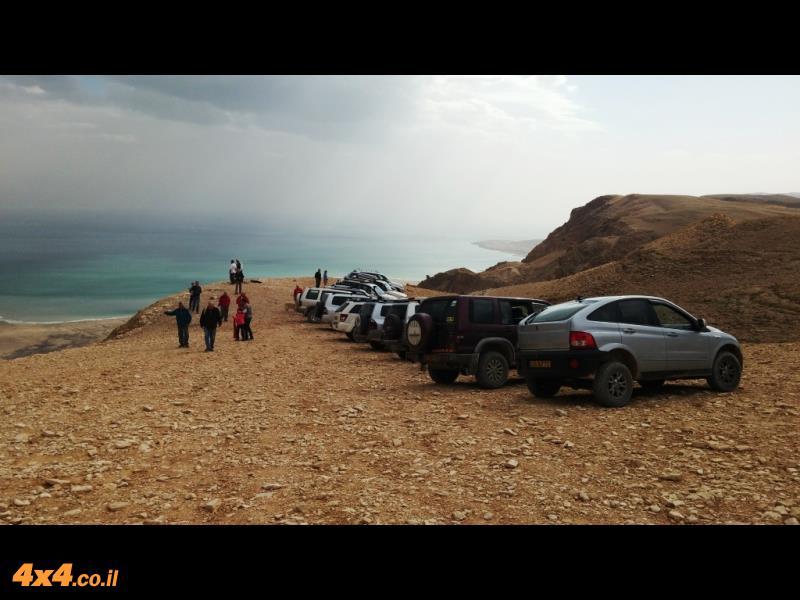 מצוק העתקים - תצפית לים המלח